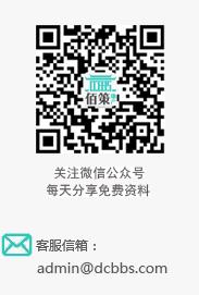 佰策地产微信公众号